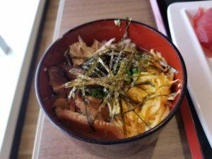 徳之島鶏飯